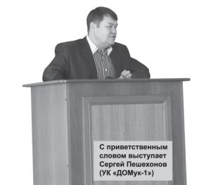 Обучающий семинар для собственников 24 марта 2012 г.